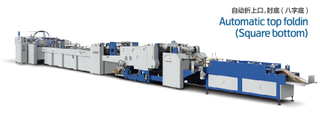 RS-ZB1200CS-430 Sheet-feeding Paper Bag Making Machine