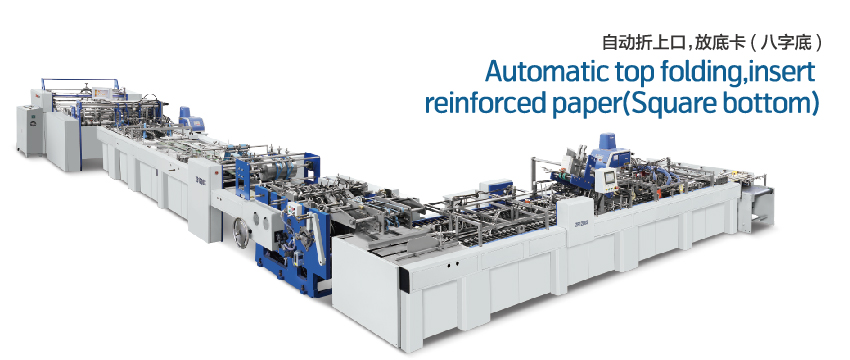 RS-ZB1200S-430 Fully Automatic Sheet-feeding Paper Bag Making Machine